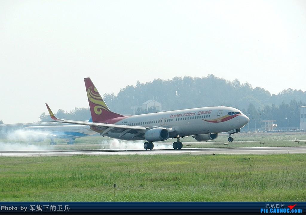 Re:[原创]早晨FOC拍机 BOEING 737-800 B-5337 福州长乐国际机场