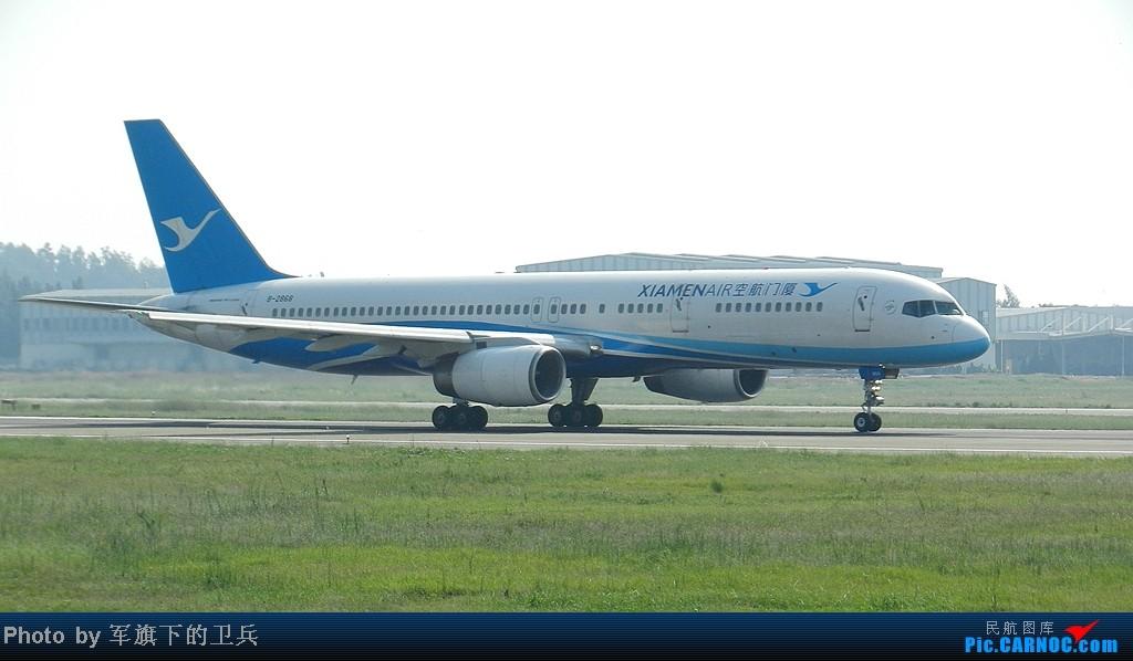 Re:[原创]早晨FOC拍机 BOEING 757-200 B-2868 福州长乐国际机场