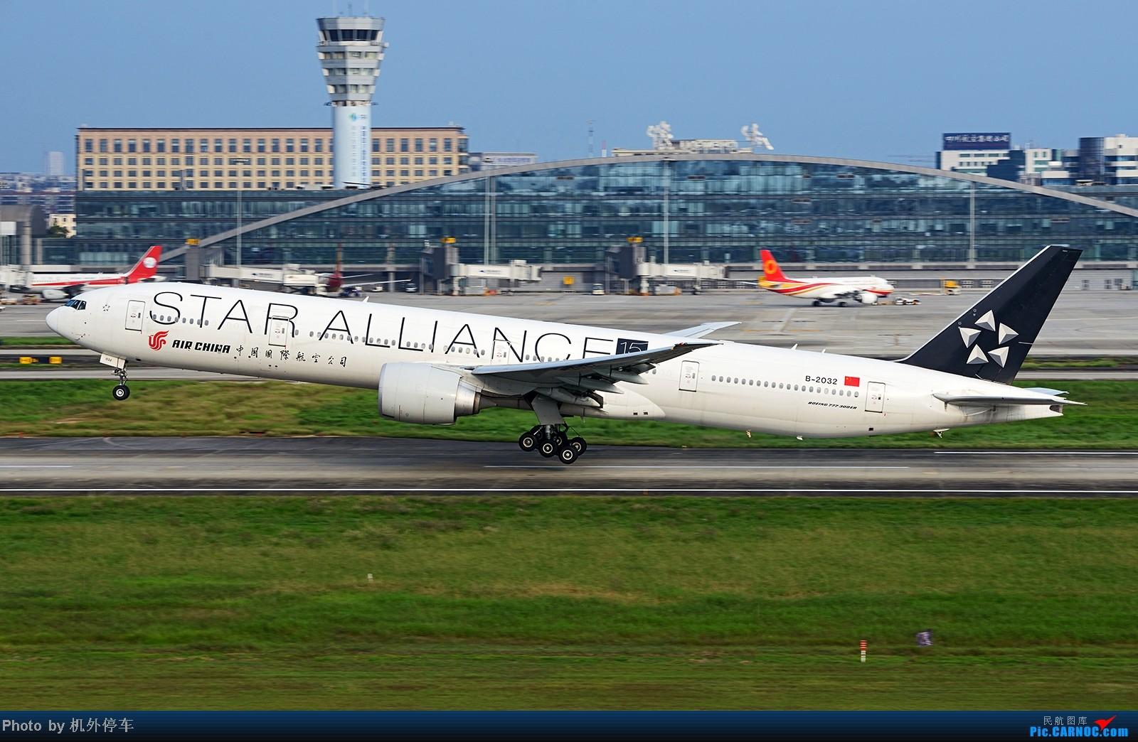 [原创]杂图几张,祝大家周末愉快! BOEING 777-300ER B-2032 中国成都双流机场