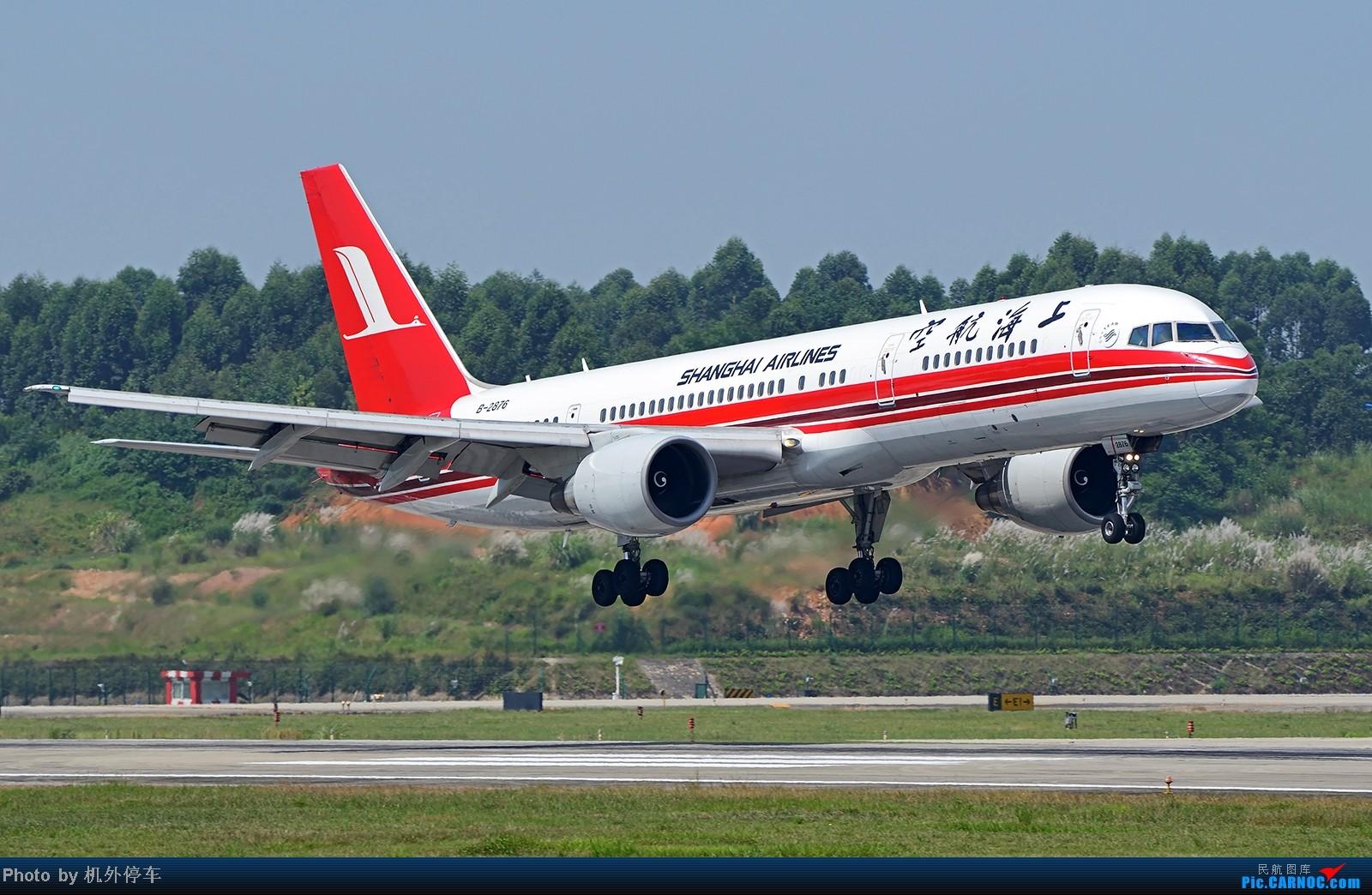 Re:[原创]杂图几张,祝大家周末愉快! BOEING 757-200 B-2876 中国成都双流机场