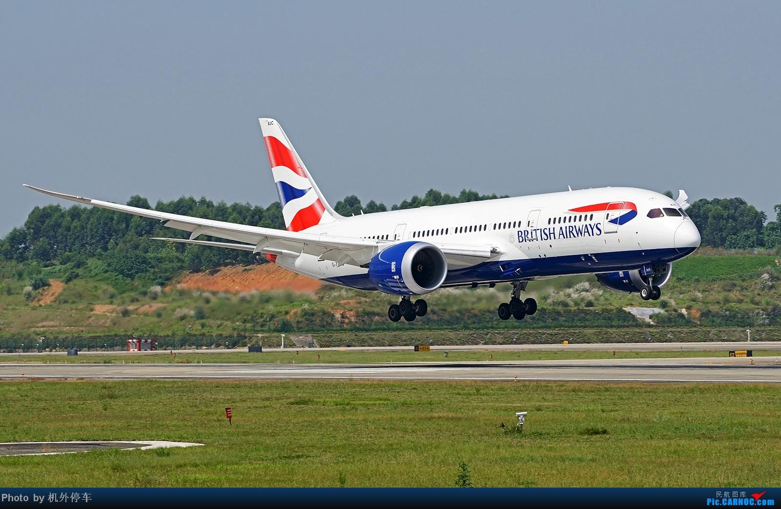 Re:[原创]杂图几张,祝大家周末愉快! BOEING 787-8 G-ZBJC 中国成都双流机场