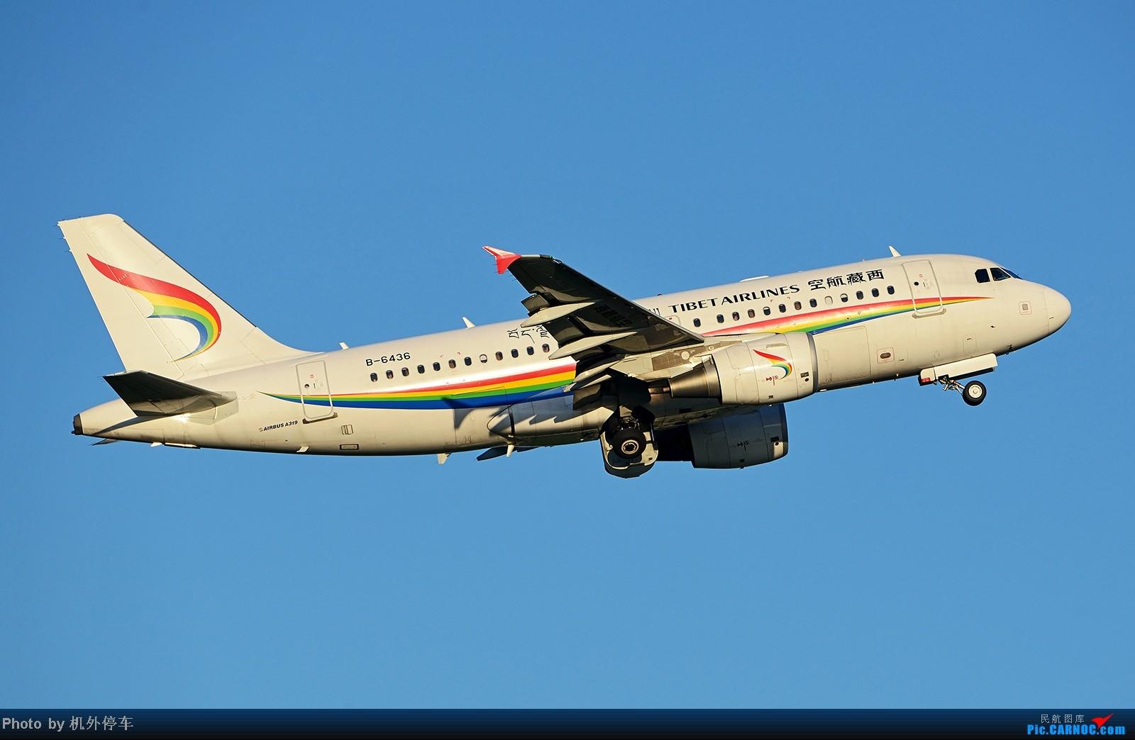 Re:[原创]杂图几张,祝大家周末愉快! AIRBUS A319-100 B-6436 中国成都双流机场
