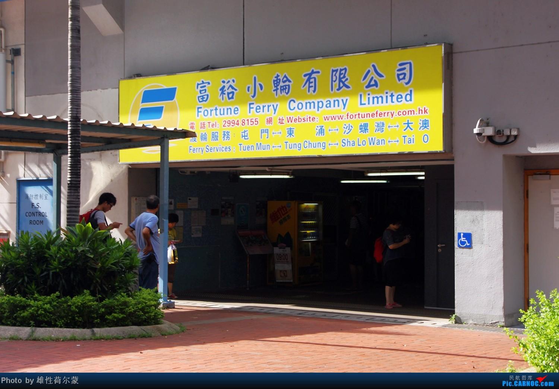 Re:[原创]香港机场沙螺湾村观机小记