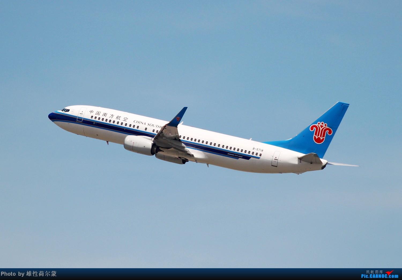Re:[原创]香港机场沙螺湾村观机小记 BOEING 737-800 B-5718 中国香港赤鱲角机场