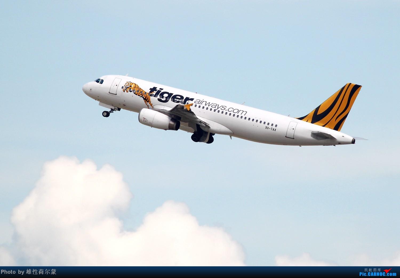 Re:[原创]香港机场沙螺湾村观机小记 AIRBUS A320 9V-TAX 中国香港赤鱲角机场