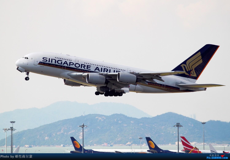 Re:[原创]香港机场沙螺湾村观机小记 AIRBUS A380-800 9V-SKP 中国香港赤鱲角机场
