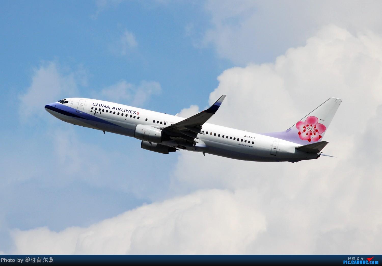 Re:[原创]香港机场沙螺湾村观机小记 BOEING 737-800 B-18615 中国香港赤鱲角机场