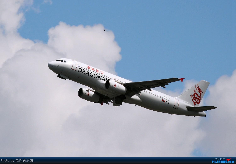 Re:[原创]香港机场沙螺湾村观机小记 AIRBUS A320-200 B-HSJ 中国香港赤鱲角机场