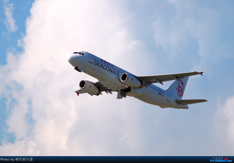 Re:[原创]香港机场沙螺湾村观机小记 AIRBUS A320-200 B-HSO 中国香港赤鱲角机场