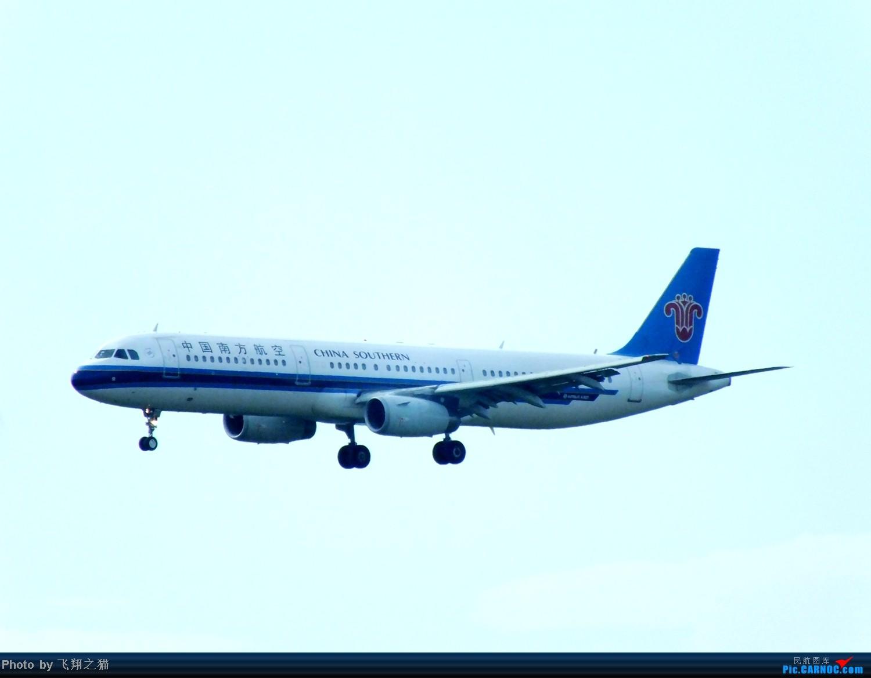 Re:[原创]CKG拍机(8月30号随拍) AIRBUS A321  重庆江北国际机场