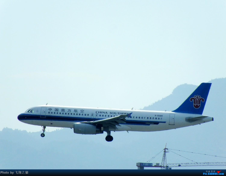 Re:[原创]CKG拍机(8月30号随拍) AIRBUS A320-200 B-6588 重庆江北国际机场