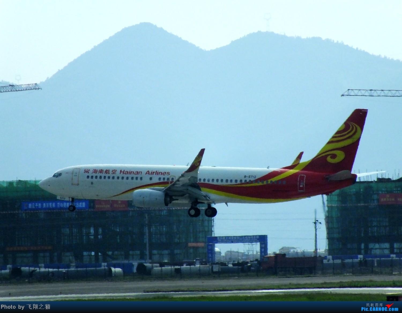 Re:[原创]CKG拍机(8月30号随拍) BOEING 737-800 B-5712 重庆江北国际机场