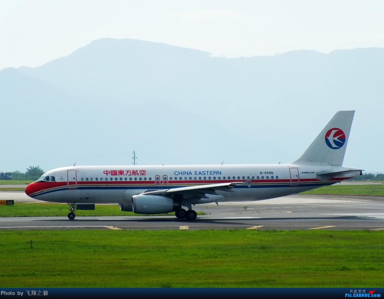 Re:[原创]CKG拍机(8月30号随拍) AIRBUS A320-200 B-6586 重庆江北国际机场