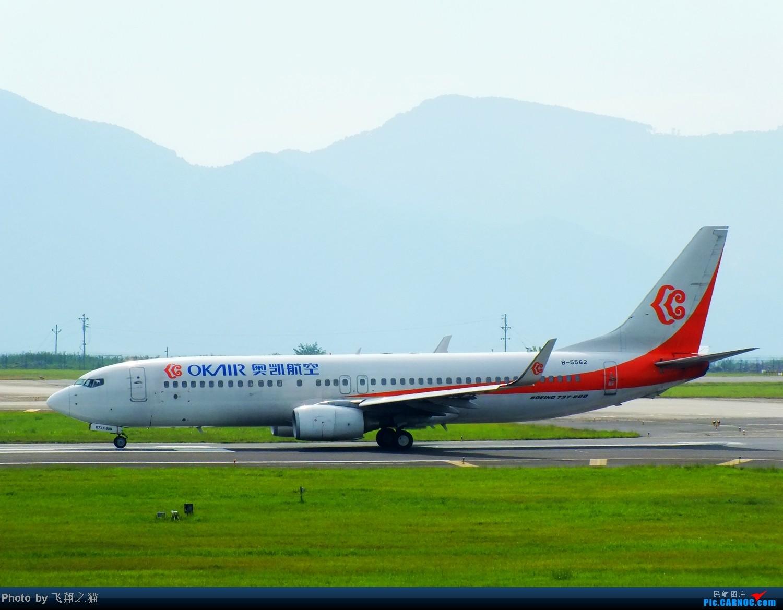 Re:[原创]CKG拍机(8月30号随拍) BOEING 737-800 B-5562 重庆江北国际机场