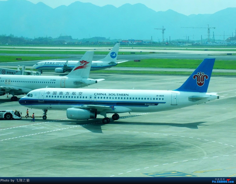 Re:[原创]CKG拍机(8月30号随拍) AIRBUS A320-200 B-1805 重庆江北国际机场