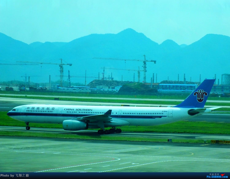 Re:[原创]CKG拍机(8月30号随拍) AIRBUS A330-300 B-6500 重庆江北国际机场