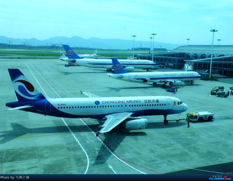 Re:[原创]CKG拍机(8月30号随拍) AIRBUS A320-200 B-2346 重庆江北国际机场