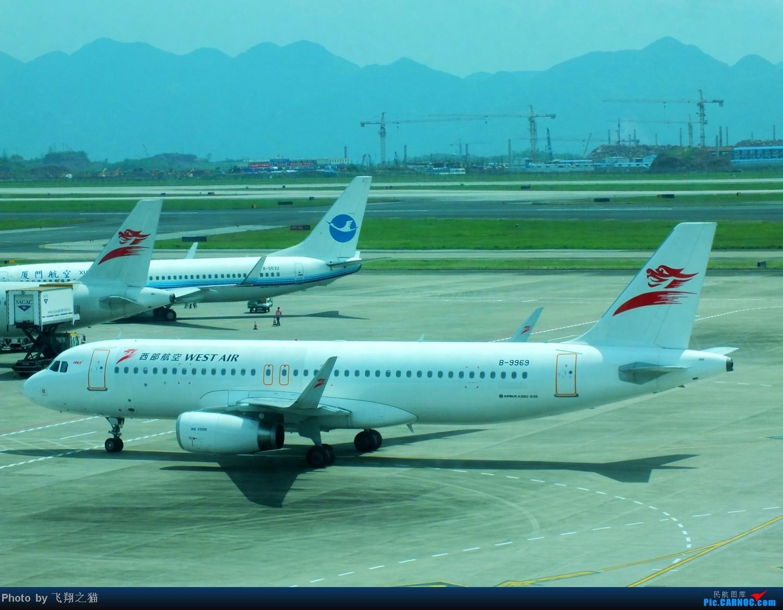 Re:[原创]CKG拍机(8月30号随拍) AIRBUS A320-200 B-9969 重庆江北国际机场