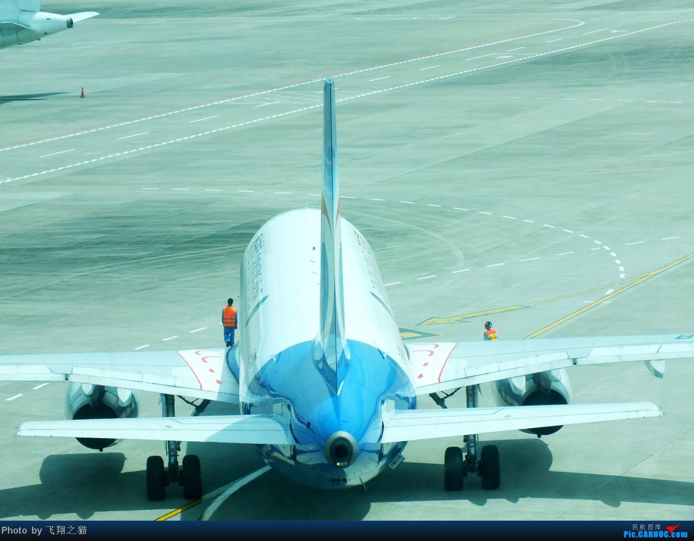Re:[原创]CKG拍机(8月30号随拍) AIRBUS A320-200  重庆江北国际机场