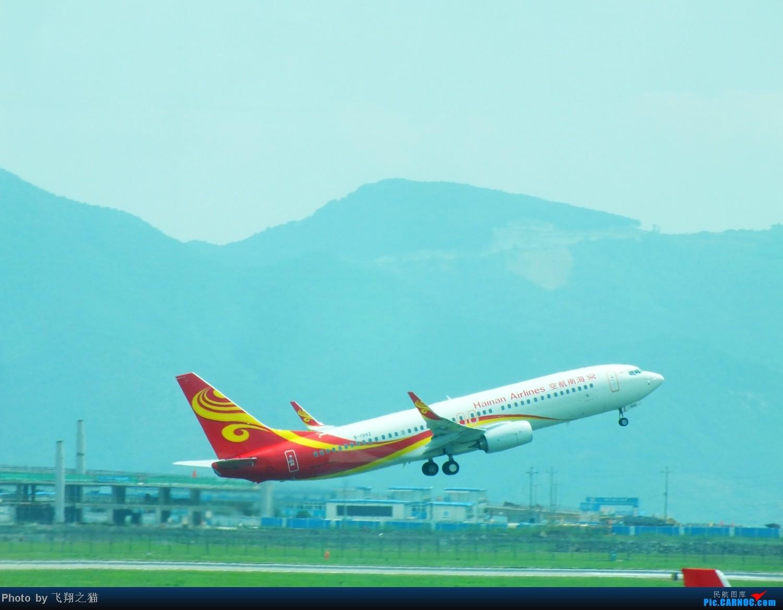Re:[原创]CKG拍机(8月30号随拍) BOEING 737-800 B-1992 重庆江北国际机场
