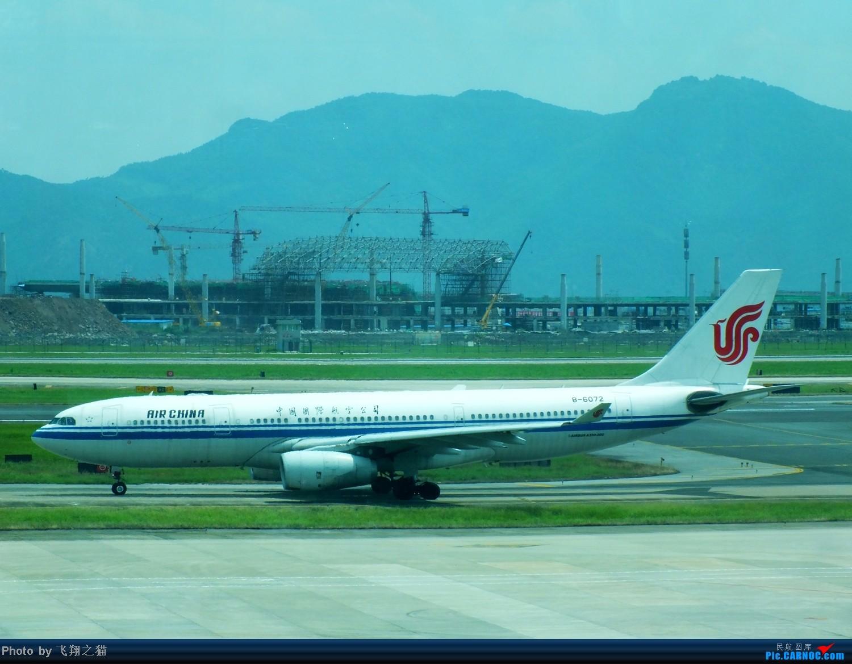 Re:[原创]CKG拍机(8月30号随拍) AIRBUS A330-200 B-6072 重庆江北国际机场