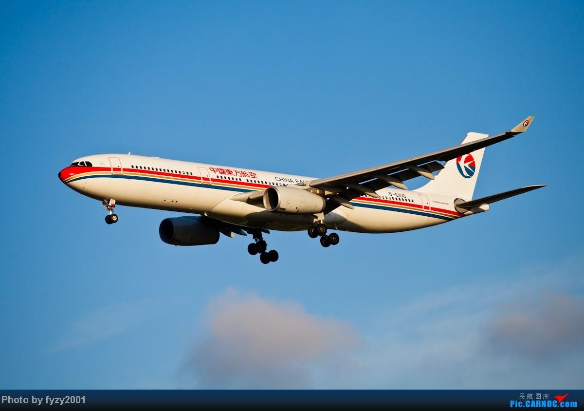 Re:[原创][无锡西站]MU A330系列(332+333=36架)(新增标装6100和最新332天合) AIRBUS A330-300 B-6100 中国上海浦东机场
