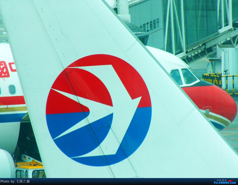 Re:[原创]CKG首拍韩亚333 AIRBUS A320-200  重庆江北国际机场