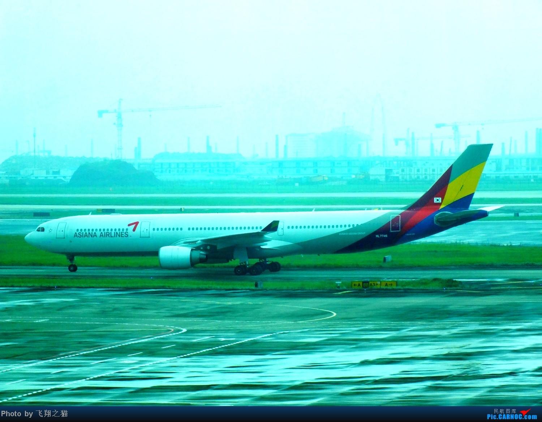 Re:[原创]CKG首拍韩亚333 AIRBUS A330-300 HL-7746 重庆江北国际机场