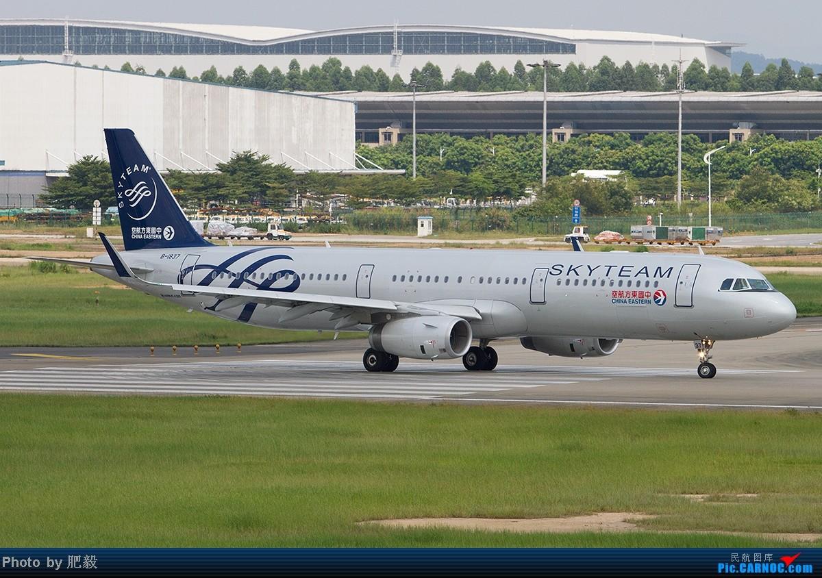 [原创][CASG]前段时间好天气收获东航A321天合涂装 AIRBUS A321-200 B-1837 中国广州白云机场