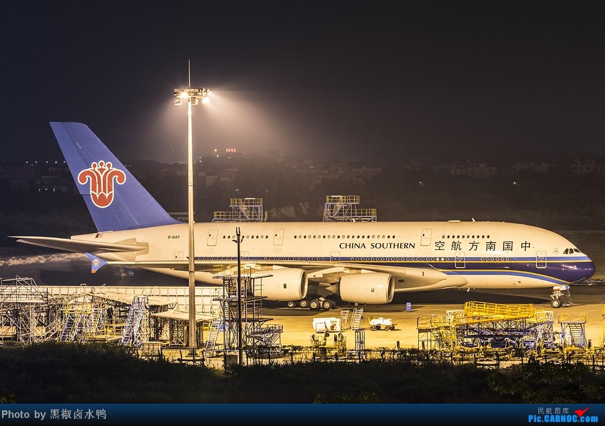 中国广州白云机场