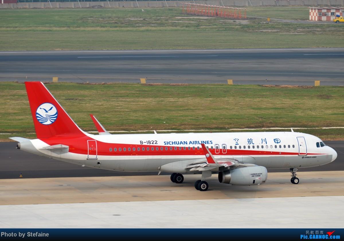 Re:[DLC]2014年夏季那些光临周水子的灰机 AIRBUS A320-200 B-1822 中国大连周水子机场