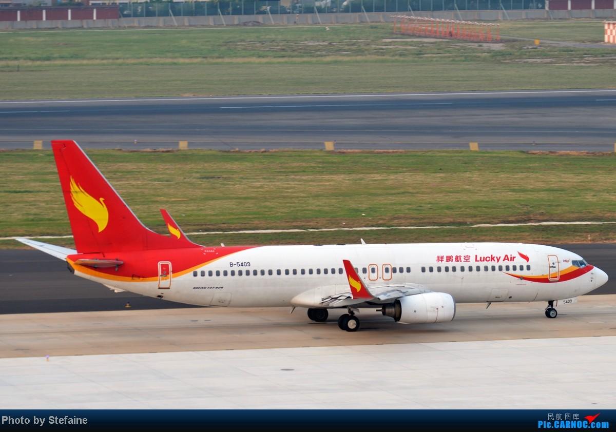 Re:[DLC]2014年夏季那些光临周水子的灰机 BOEING 737-800 B-5409 中国大连周水子机场