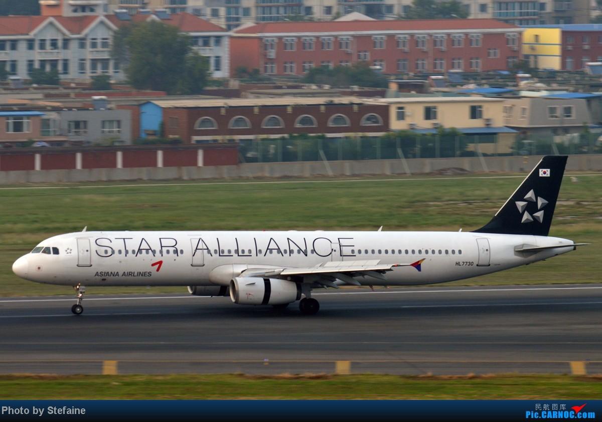 Re:[DLC]2014年夏季那些光临周水子的灰机 AIRBUS A321 HL7730 中国大连周水子机场