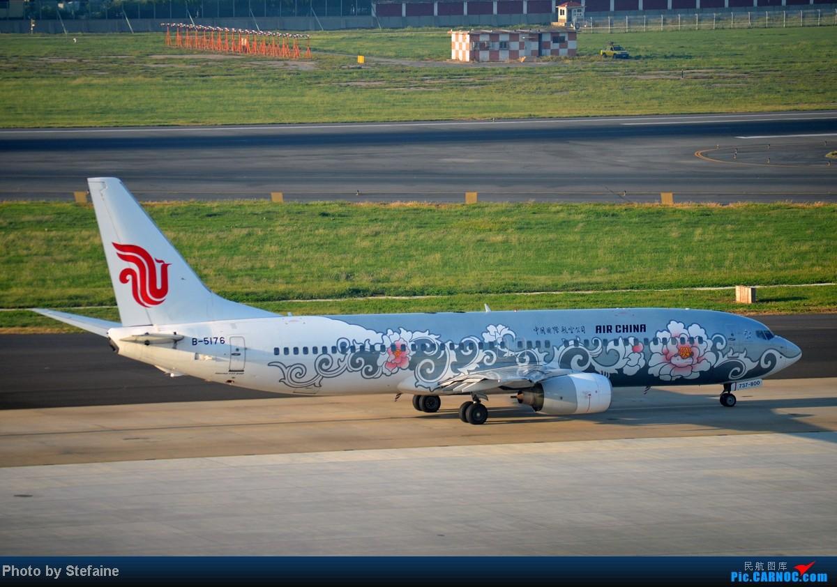 Re:[原创][DLC]暑期那些光临DLC的大小家伙们 BOEING 737-800 B-5176 中国大连周水子机场
