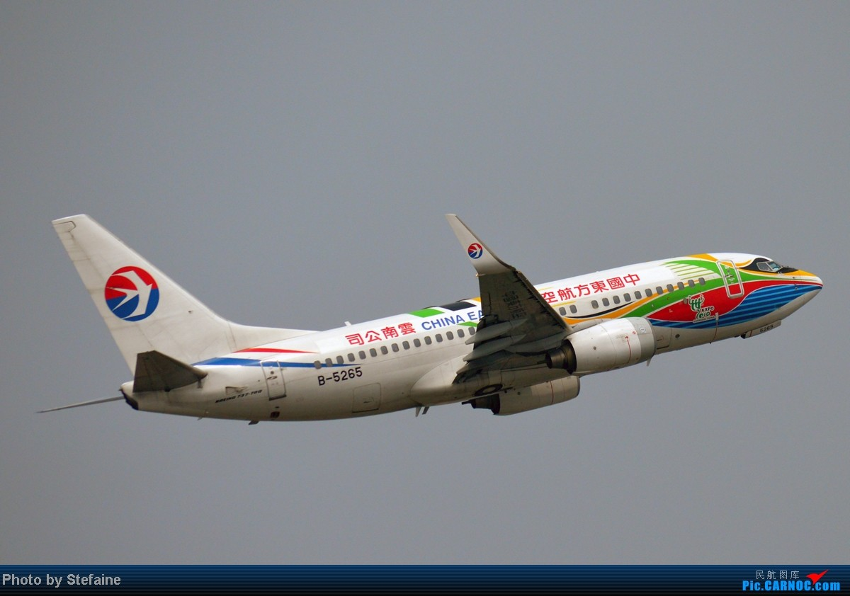 Re:[原创][DLC]暑期那些光临DLC的大小家伙们 BOEING 737-700 B-5265 中国大连周水子机场