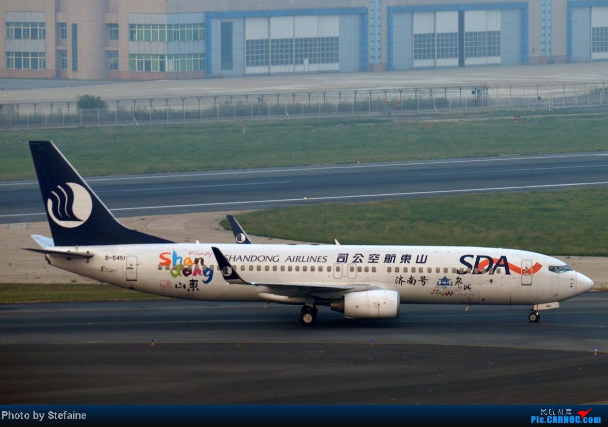 Re:[原创][DLC]暑期那些光临DLC的大小家伙们 BOEING 737-800 B-5451 中国大连周水子机场
