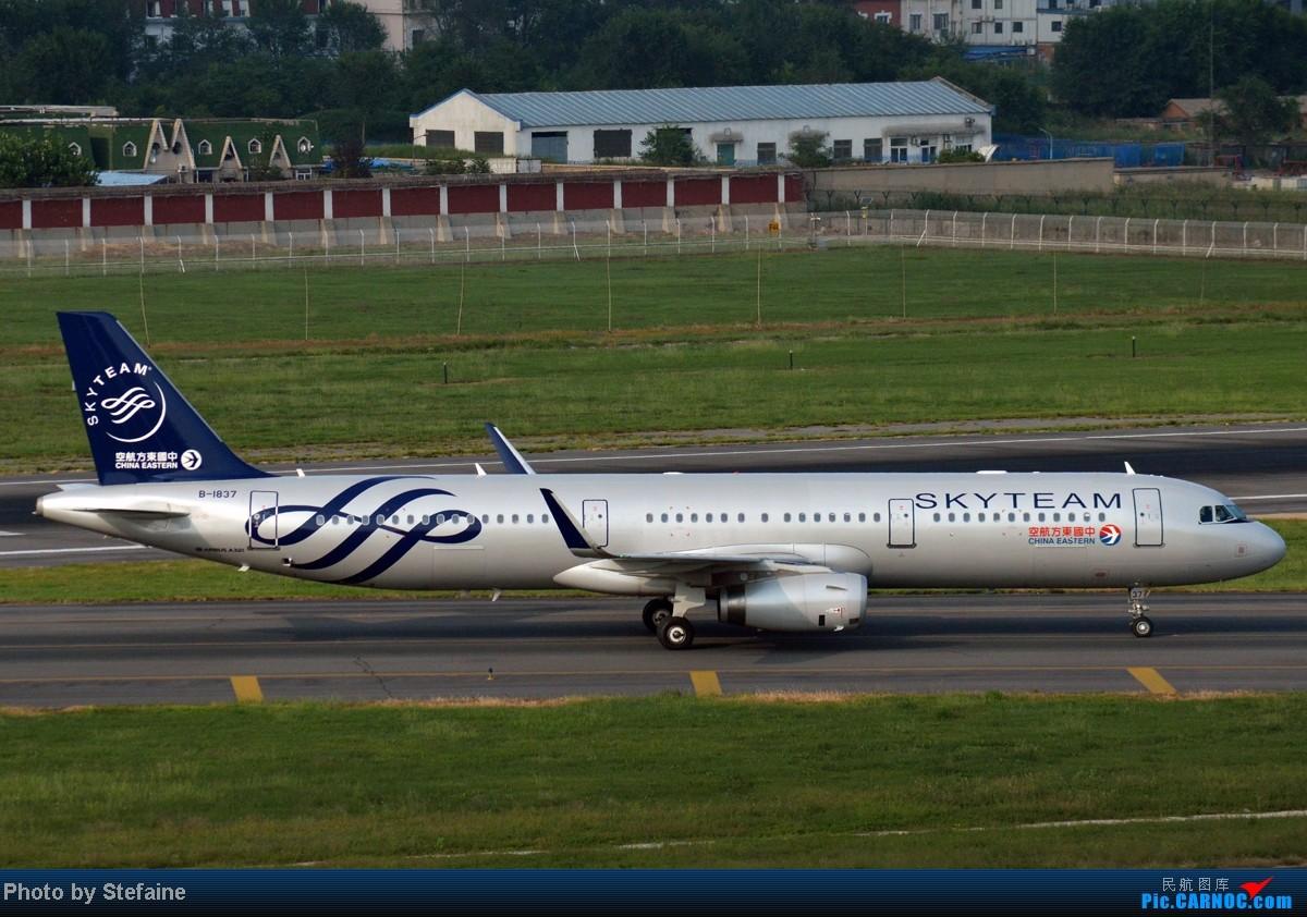 Re:[原创][DLC]暑期那些光临DLC的大小家伙们 AIRBUS A321-200 B-1837 中国大连周水子机场