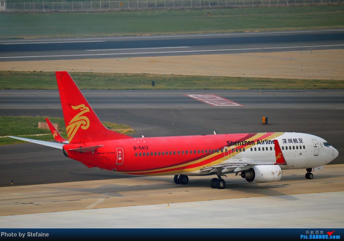 Re:[原创][DLC]暑期那些光临DLC的大小家伙们 BOEING 737-800 B-5413 中国大连周水子机场