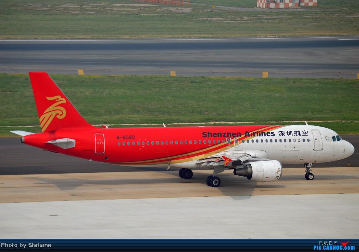 Re:[原创][DLC]暑期那些光临DLC的大小家伙们 AIRBUS A320-200 B-6589 中国大连周水子机场