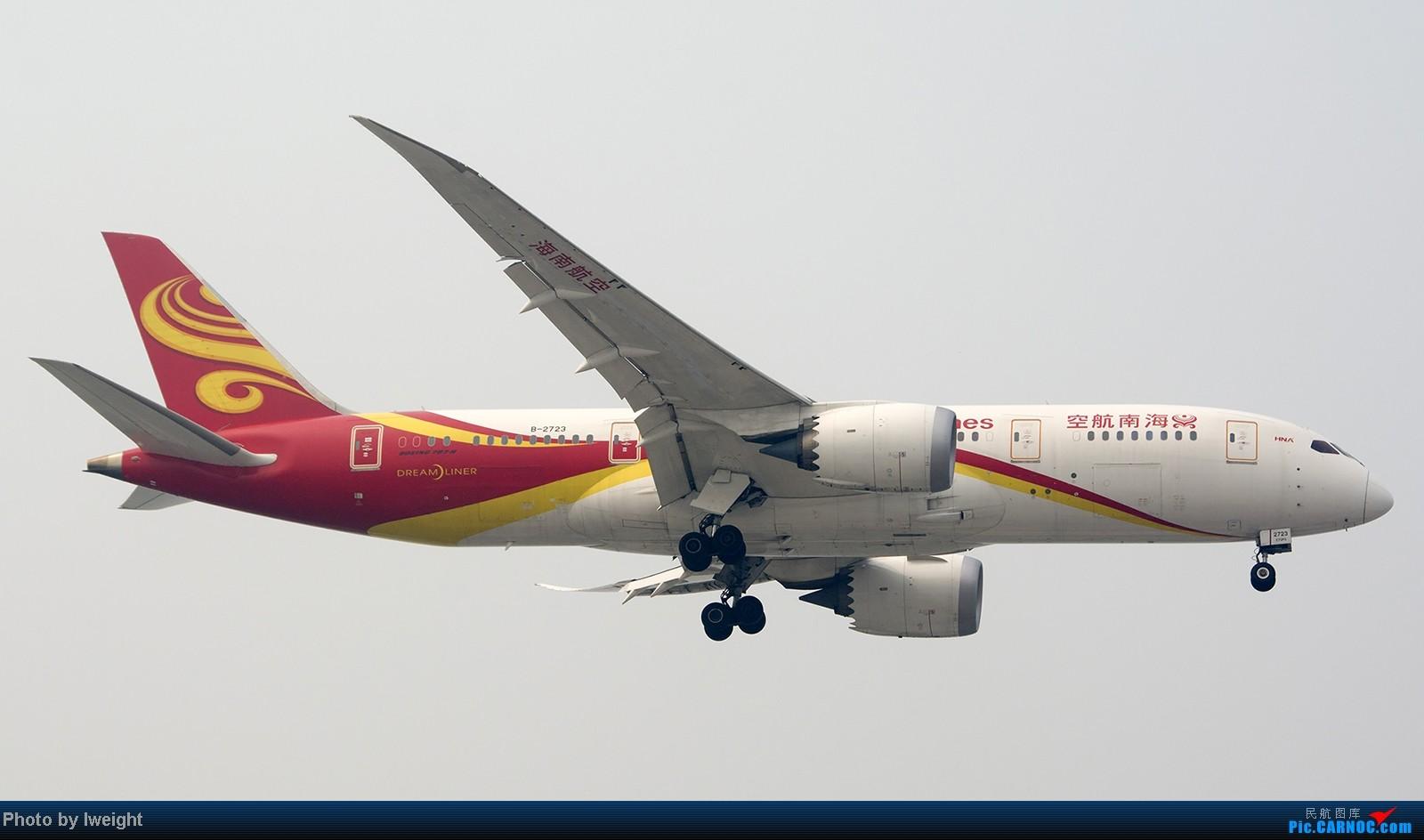 Re:[原创]9月7日帝都的烂天里乱拍一通 BOEING 787-8 B-2723 中国北京首都机场