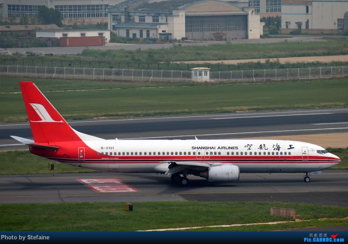 Re:[原创][DLC]暑期那些光临DLC的大小家伙们 BOEING 737-800 B-5131 中国大连周水子机场