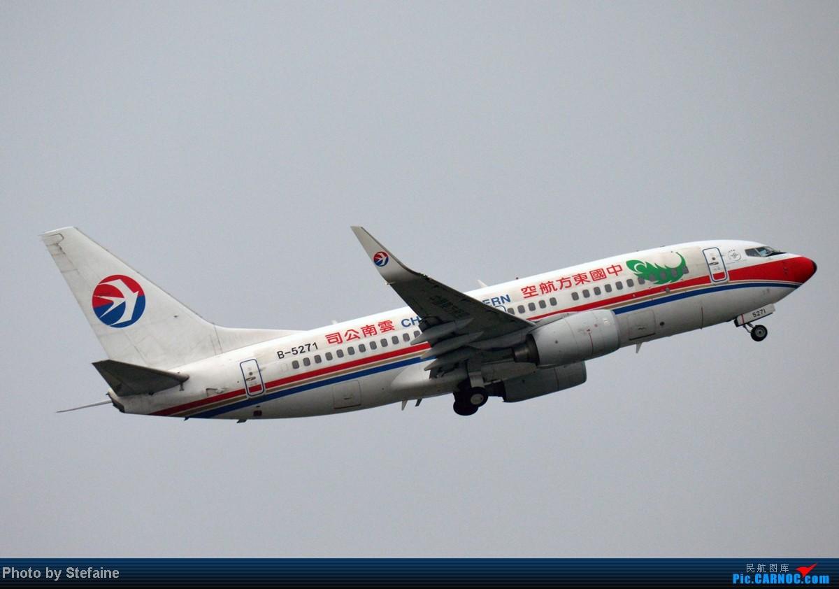 Re:[原创][DLC]暑期那些光临DLC的大小家伙们 BOEING 737-700 B-5271 中国大连周水子机场