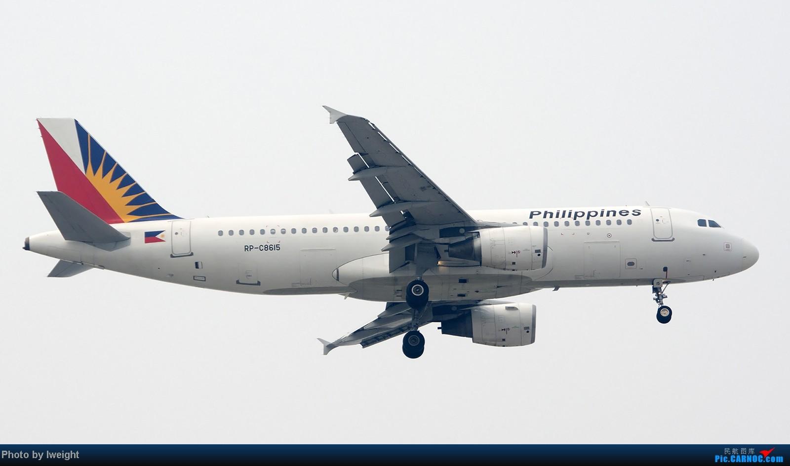 Re:[原创]9月7日帝都的烂天里乱拍一通 AIRBUS A320 RP-C8615 中国北京首都机场