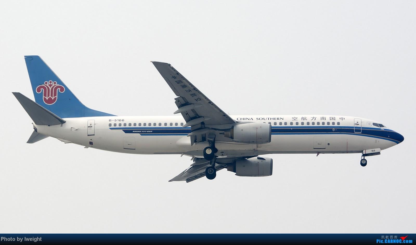 Re:[原创]9月7日帝都的烂天里乱拍一通 BOEING 737-800 B-5166 中国北京首都机场