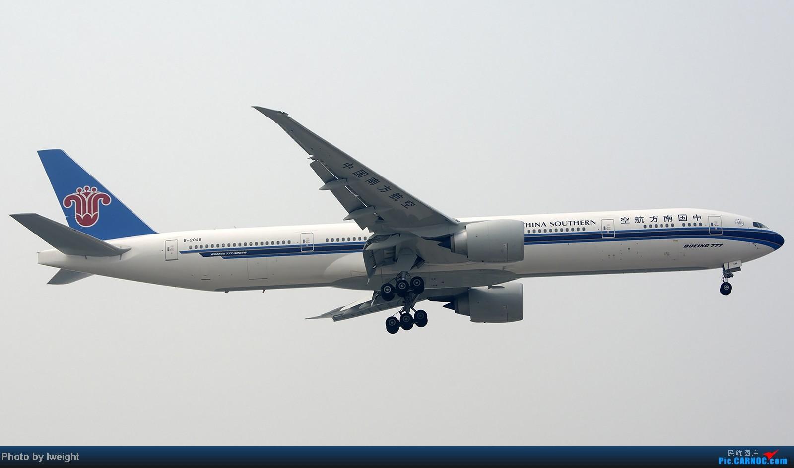 Re:[原创]9月7日帝都的烂天里乱拍一通 BOEING 777-300ER B-2048 中国北京首都机场