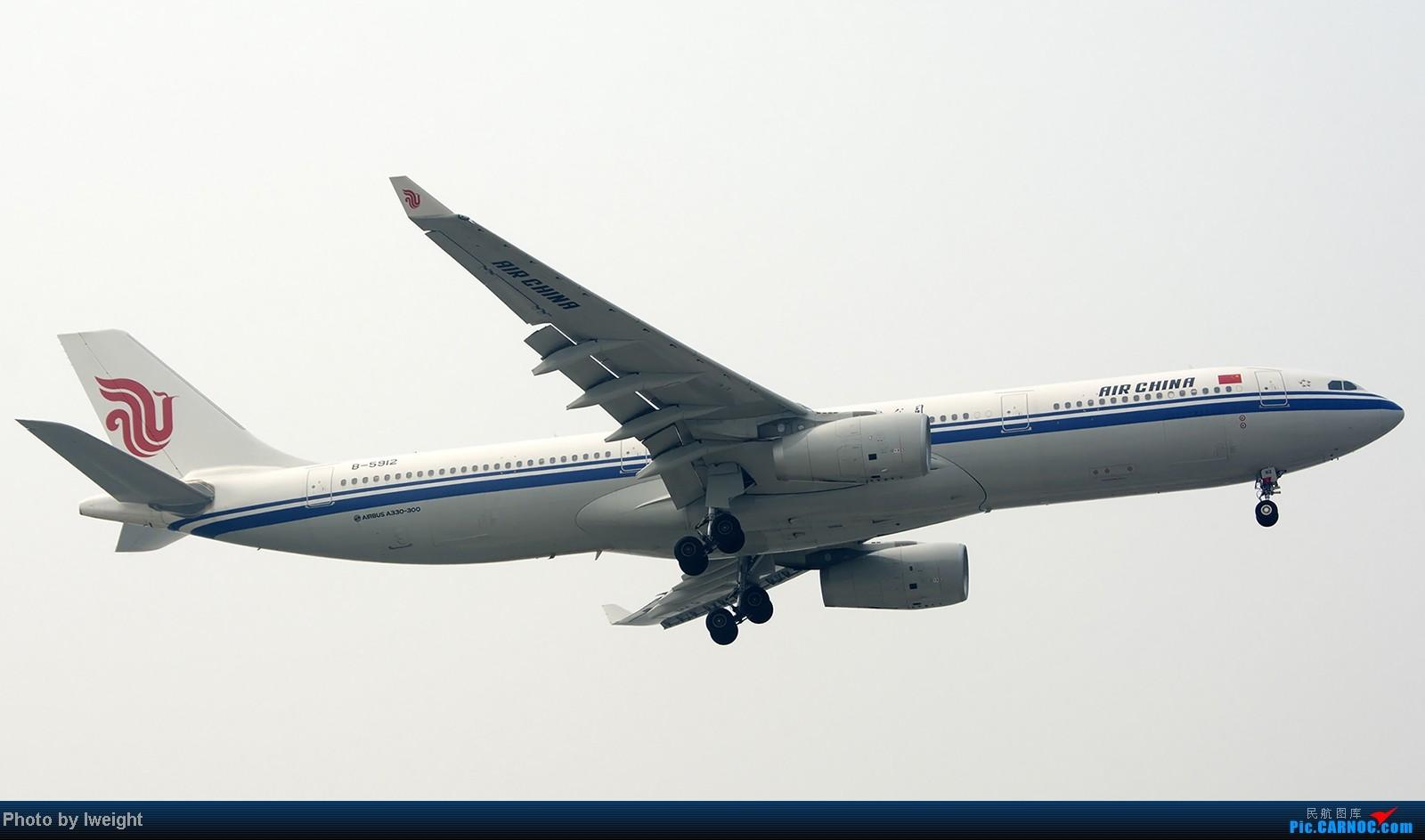 Re:[原创]9月7日帝都的烂天里乱拍一通 AIRBUS A330-300 B-5912 中国北京首都机场