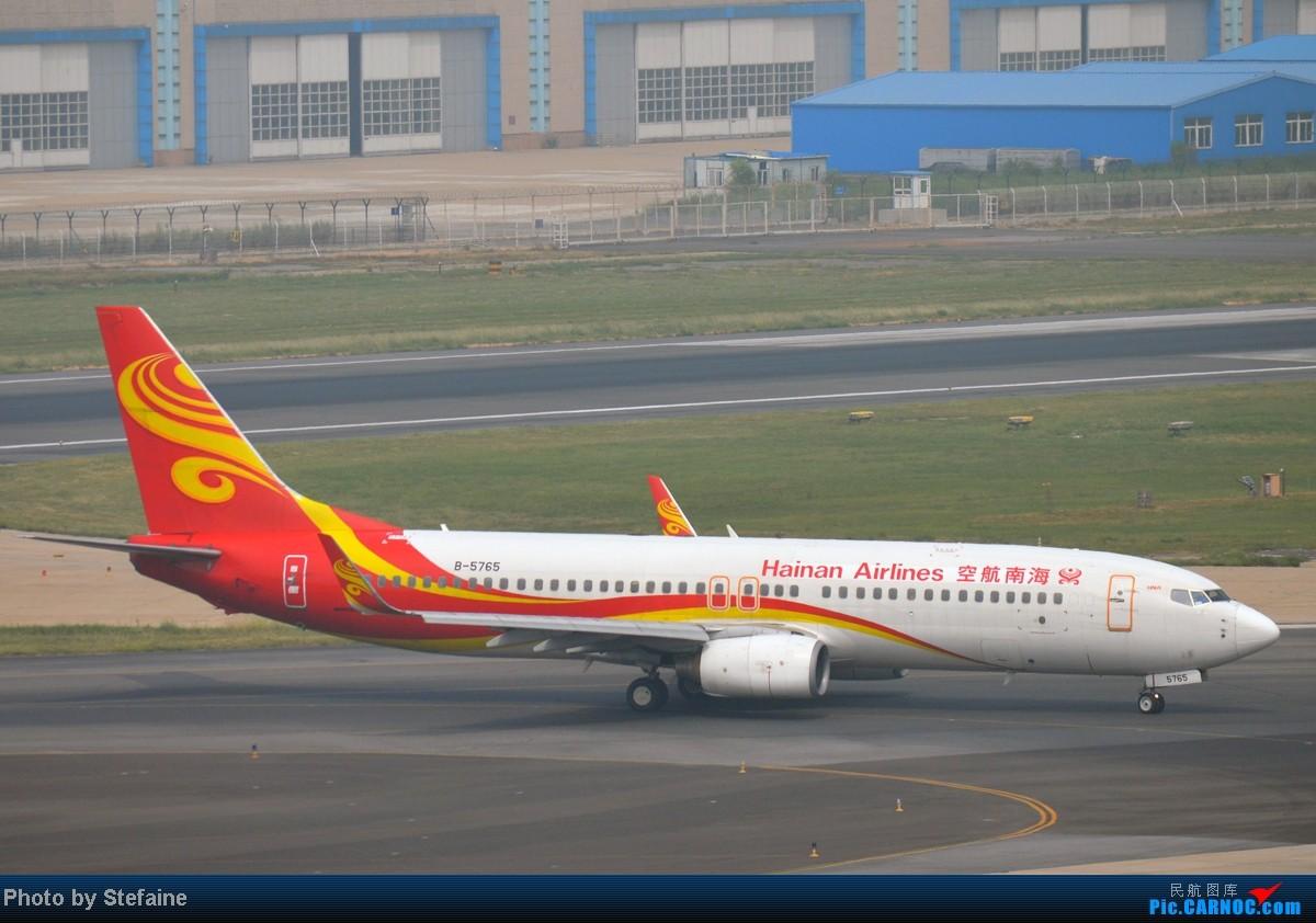 Re:[原创][DLC]暑期那些光临DLC的大小家伙们 BOEING 737-800 B-5765 中国大连周水子机场