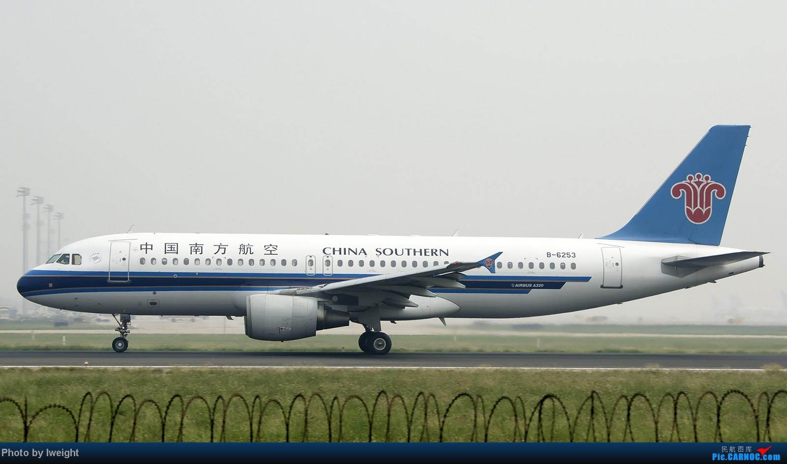 Re:[原创]9月7日帝都的烂天里乱拍一通 AIRBUS A320-200 B-6253 中国北京首都机场