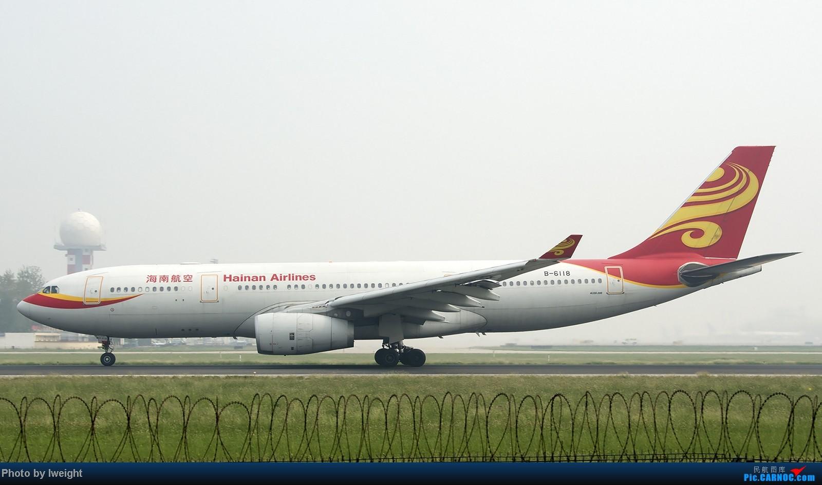 Re:[原创]9月7日帝都的烂天里乱拍一通 AIRBUS A330-200 B-6118 中国北京首都机场