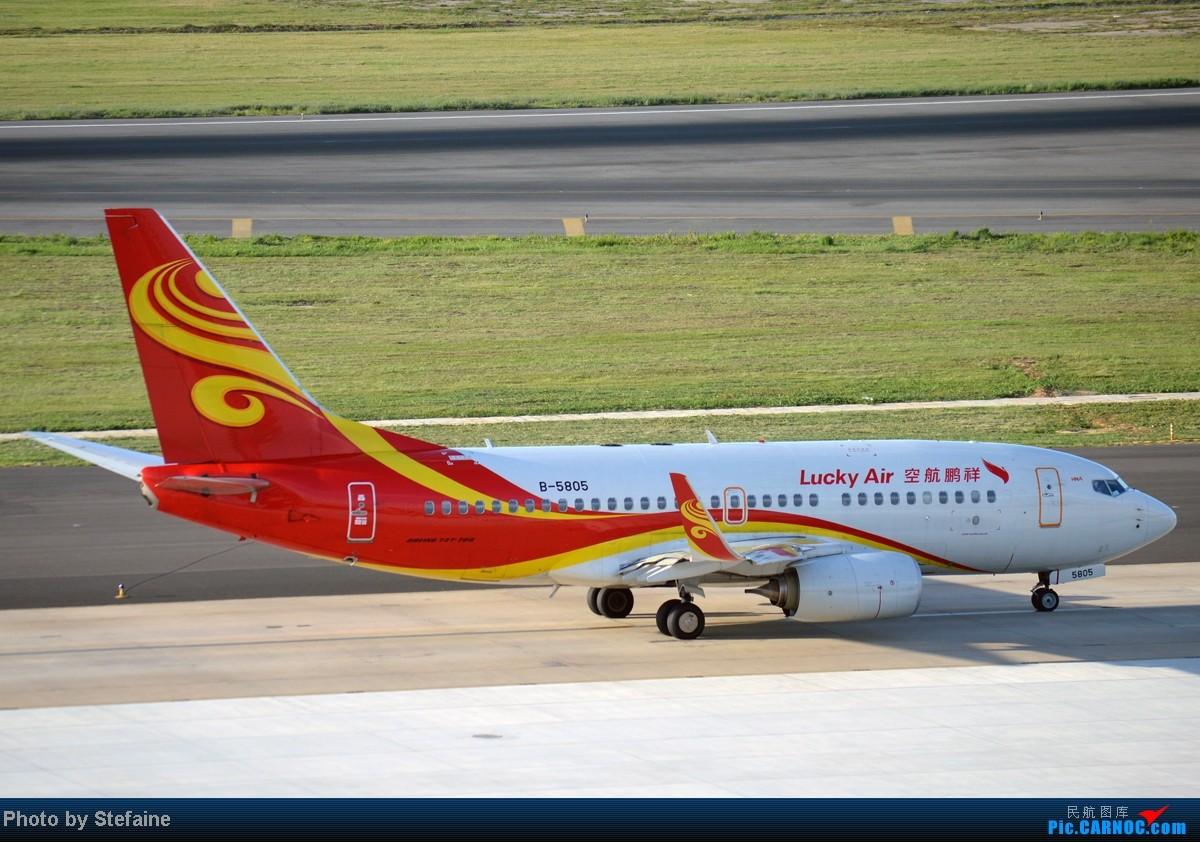 Re:[原创][DLC]暑期那些光临DLC的大小家伙们 BOEING 737-700 B-5805 中国大连周水子机场